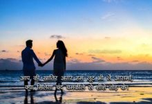 Photo of 2 lines Shayari – All Best 2 line Shayari Collection