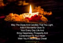 Photo of Best Diwali Wishes in English 2019