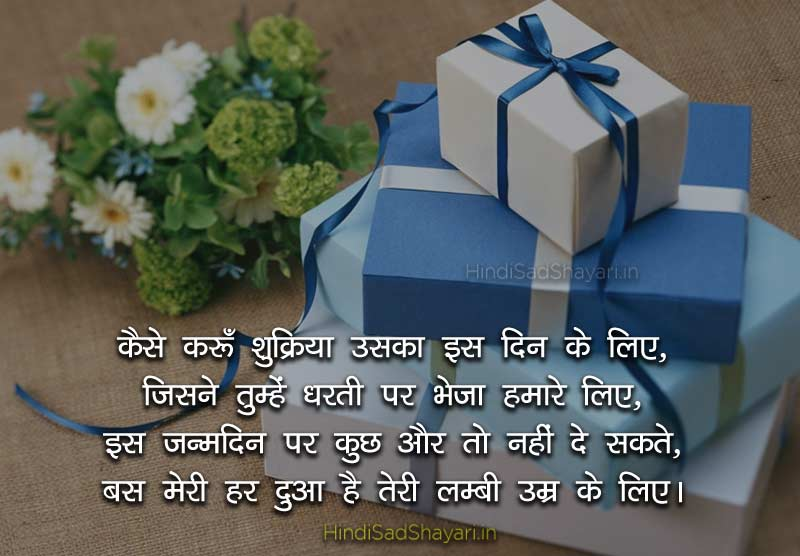 Birthday Messages Images
