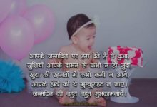 Photo of Happy Birthday Messages for Friend, Wishes Images