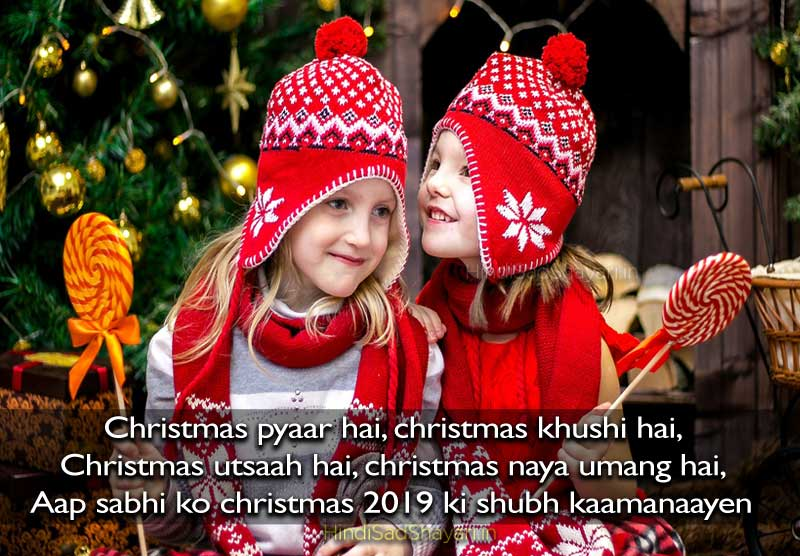 Merry Christmas Wishes for Family 2020