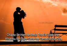 Photo of 2 Lines Hindi Shayari, Hindi Quotes