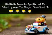 Photo of Funny Shayari in Hindi, Funny Quotes images