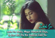 Photo of Best One Line Shayari on love, life in hindi