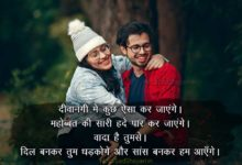 Photo of Love Status in Hindi, Whatsapp Love Status, Quotes, Sms