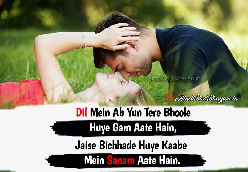 Dil Shayari For Love