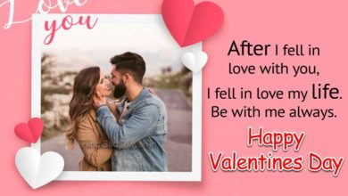 Photo of Valentines Day Wishes 2020, Valentine Day Cards, Images, Quotes