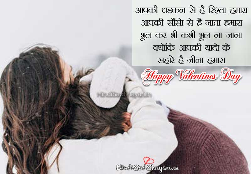 wishes for girlfriend