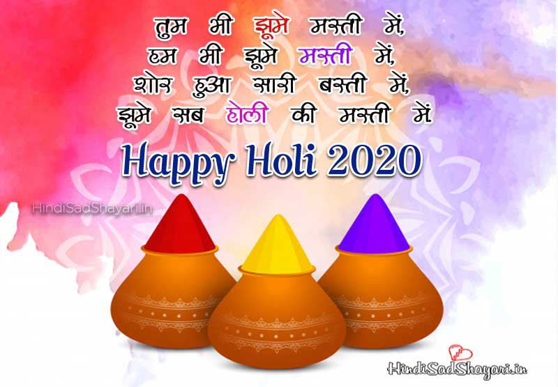 Happy Holi Wishes Quotes